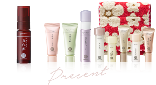 Ginseng Extract and Full Series 3-day set with pouch