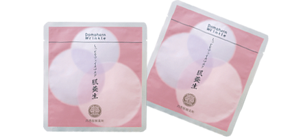 Rejuvenating Mask (2pcs)