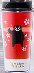 Kumamon随行杯