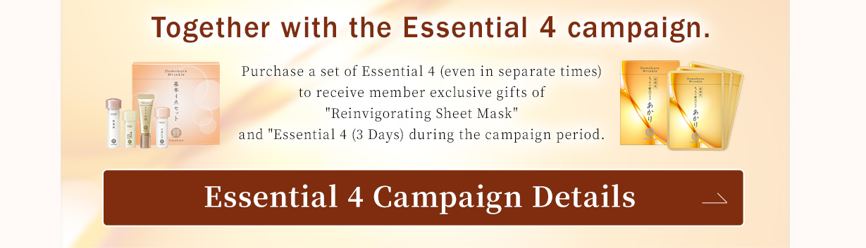 Together with the Essential 4 campaign. Purchase a set of Essential 4 (even in separate times) to received member exclusive gifts of Reinvigorating Sheet Mask and Essential 4 (3 Days) during the campaign period. Essential 4 Campaign Details