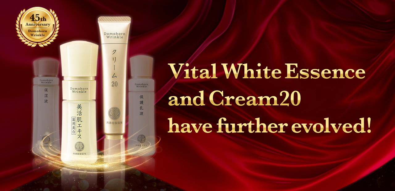 Vital White Essence and Cream20 have further evolved!
