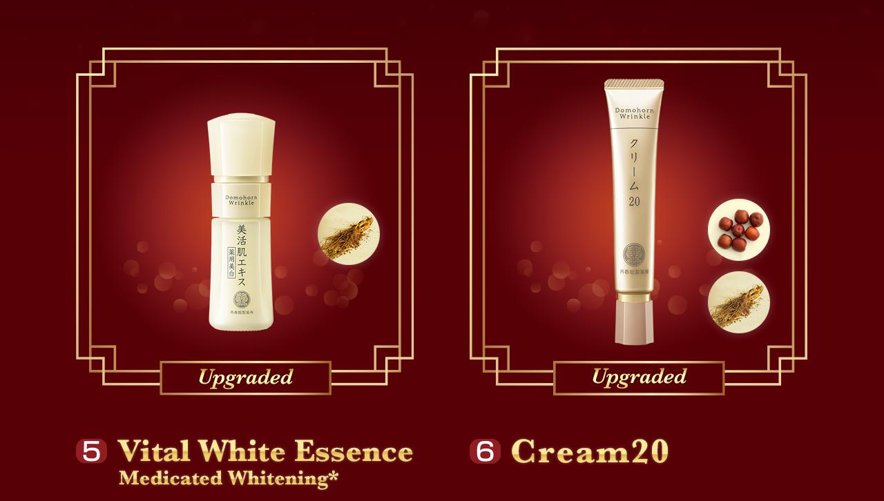 5 Vital White Essence Medicated Whitening* / 6 Cream20