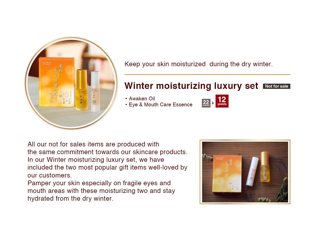 Winter moisturizing luxury set
