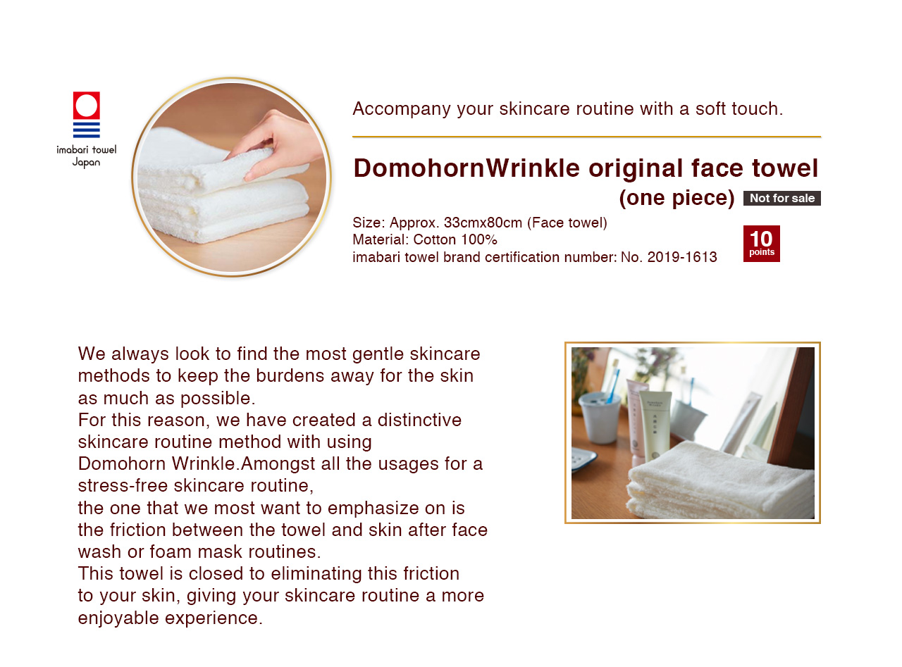 DomohornWrinkle original face towel (one piece)