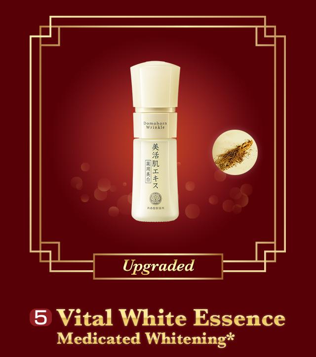 5 Vital White Essence Medicated Whitening*