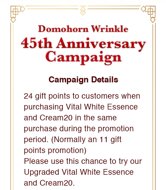 Domohorn Wrinkle 45th Anniversary Campaign