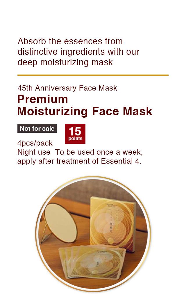 45th Anniversary Face Mask Premium Moisturizing Face Mask
