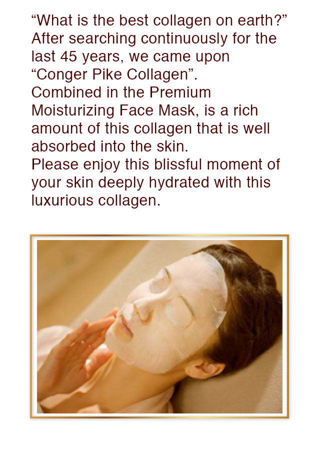 """""""What is the best collagen on earth?"""" After searching continuously for the last 45 years, we came upon """"Conger Pike Collagen""""."""