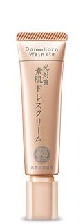 UV Dress Cream (SPF50+/PA++++)