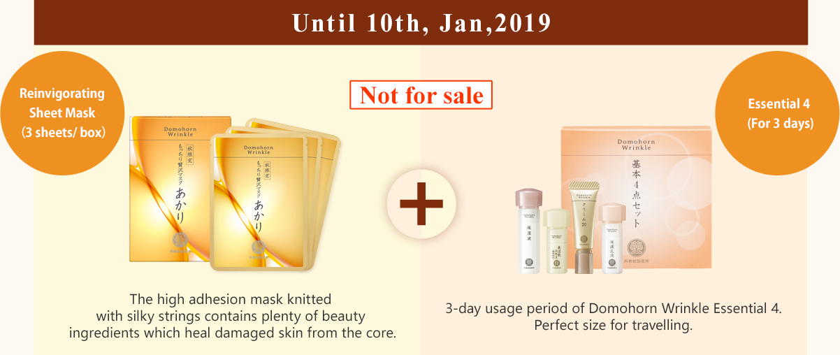 Until 10th, Jan,2018 Reinvigorating Sheet Mask (3 sheets/ box)Not for sale 14 Day Freshen Booster helps your skin become suppler day by day by suppressing extra old dead skin cells for a better absorption of Essential 4. Essential 4 (For 3 days)Not for sale 3-day usage period of Domohorn Wrinkle Essential 4. Perfect size for travelling.