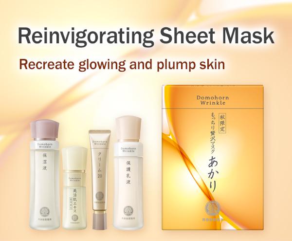 Reinvigorating Sheet Mask Recreate glowing and plump skin