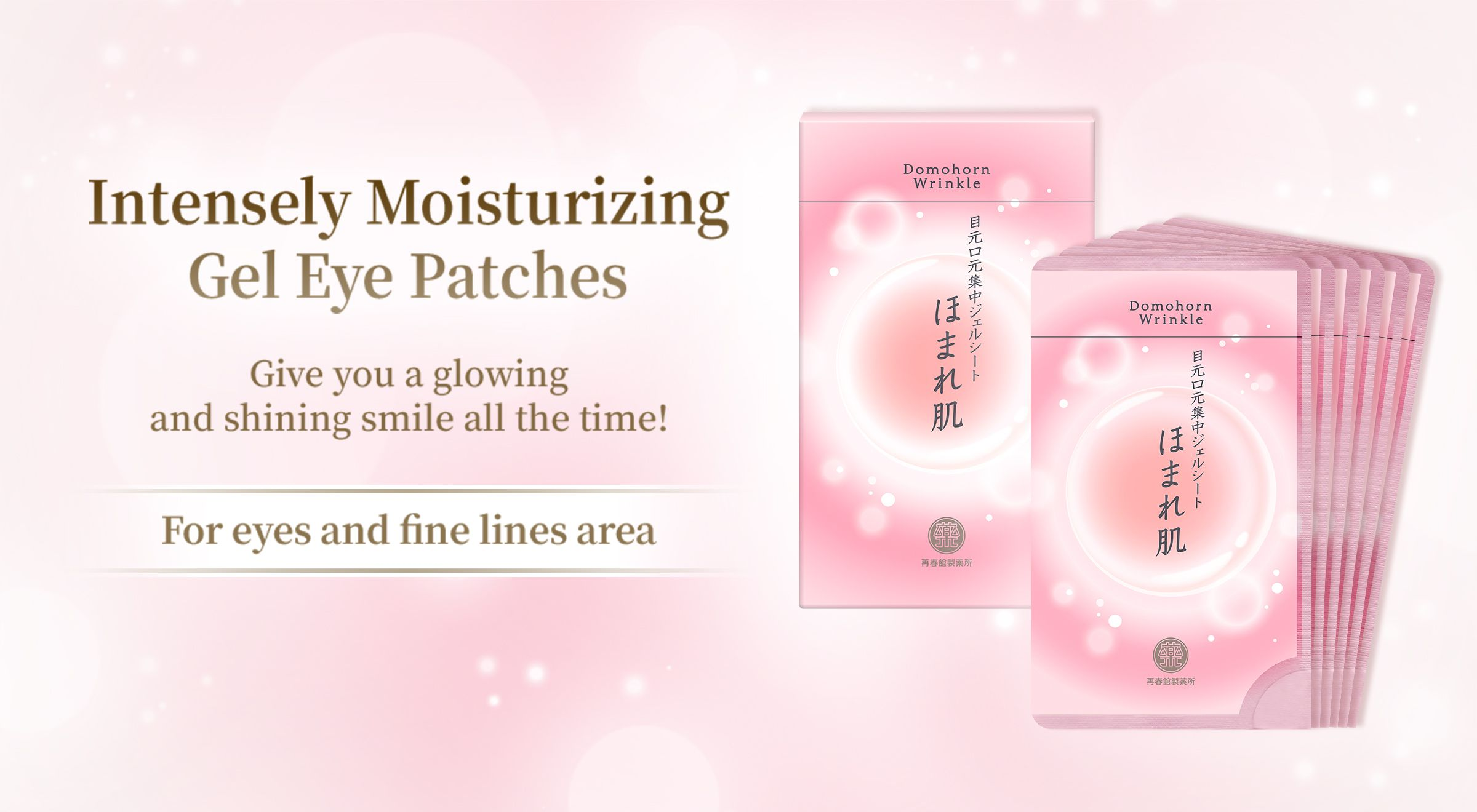 Intensely Moisturizing Gel Eye Patches Give you a glowing and shining smile all the time! For eyes and fine lines area