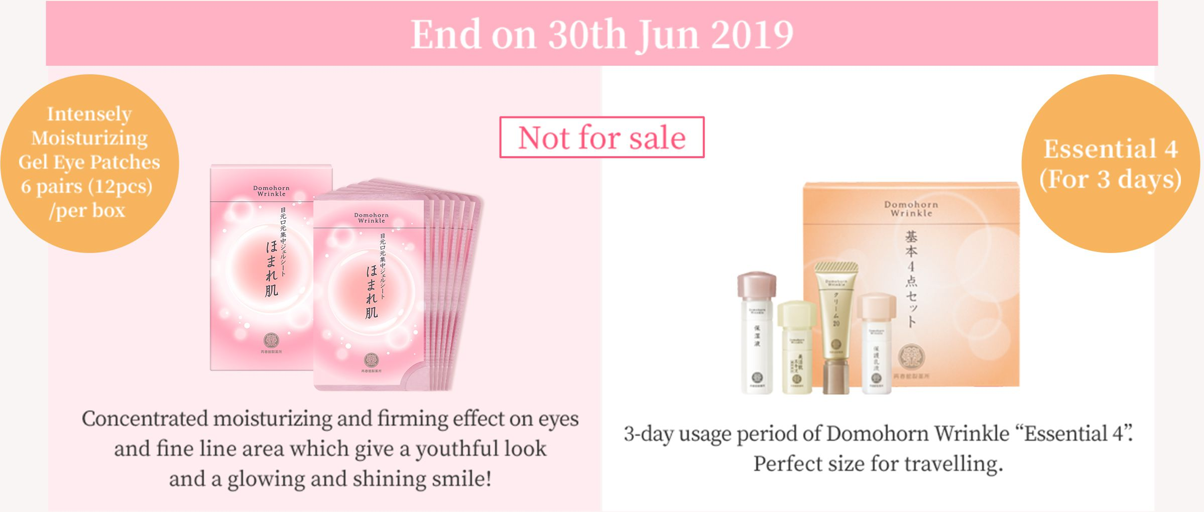 """End on 30th Jun 2019 Not for sale Intensely Moisturizing Gel Eye Patches 6 pairs (12pcs) /per box Concentrated moisturizing and firming effect on eyes and fine line area which give a youthful look and a glowing and shining smile! Essential 4 (For 3 days) 3-day usage period of Domohorn Wrinkle """"Essential 4"""". Perfect size for travelling."""