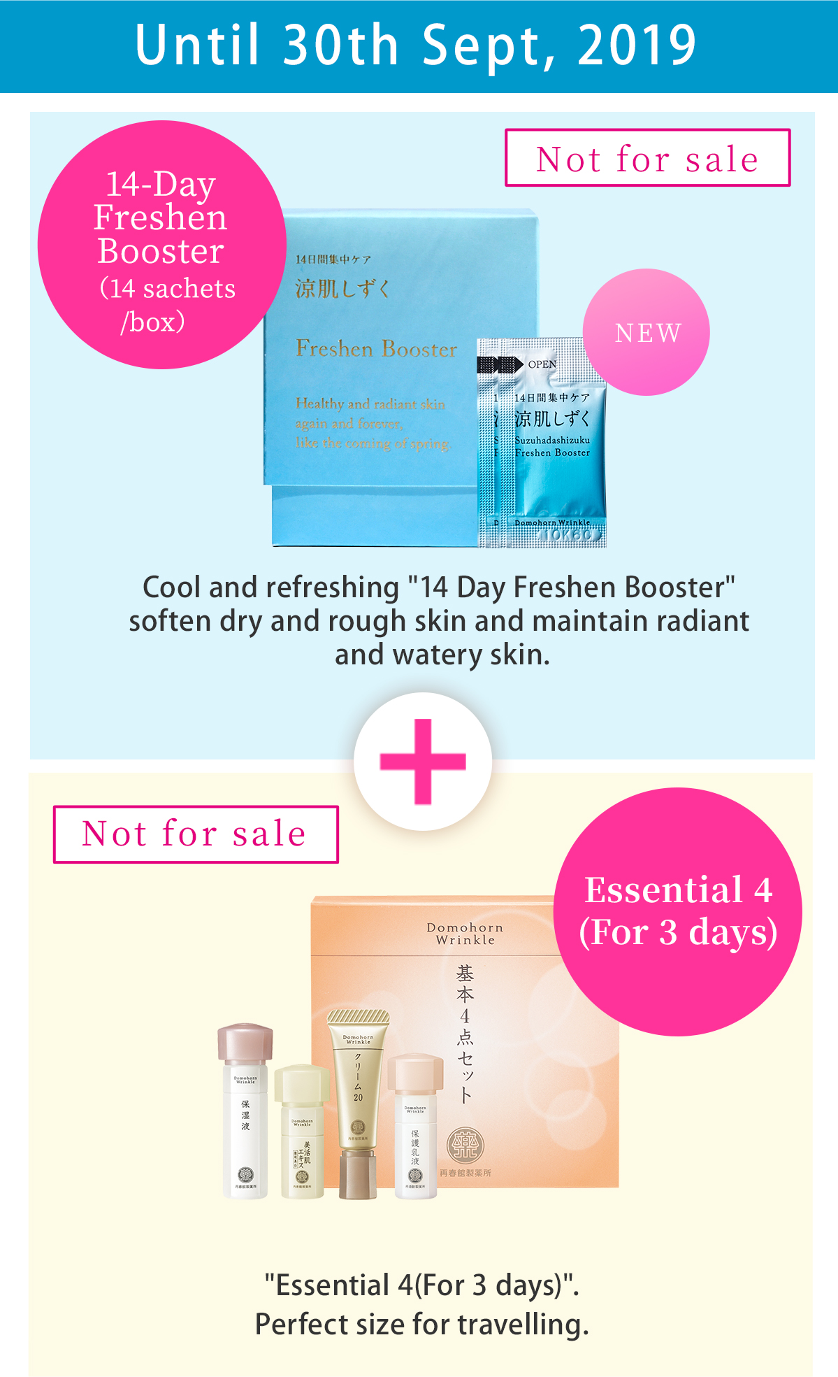Until 30th Sept, 2019 14-Day Freshen Booster (14 sachets/ box)Cool and refreshing