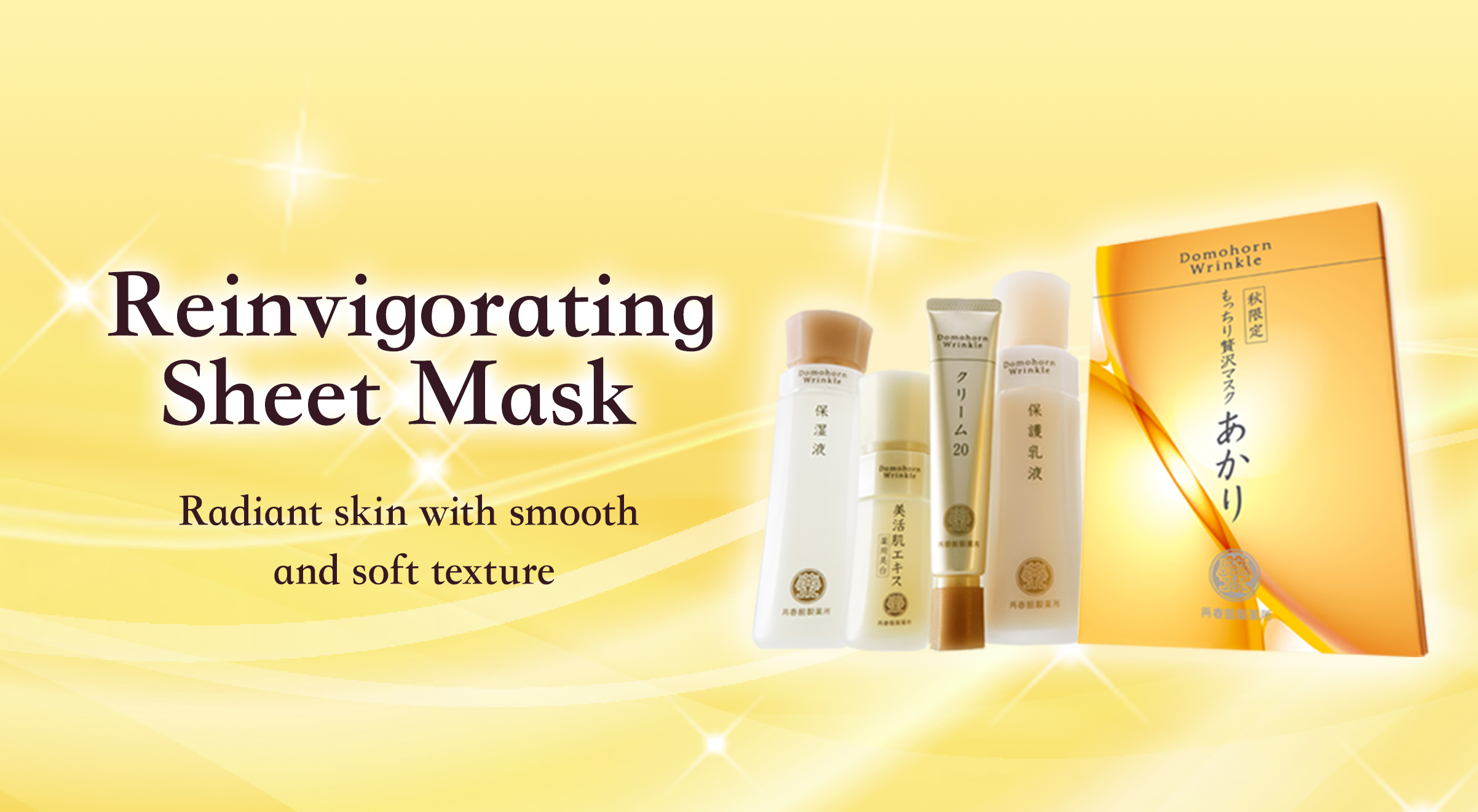 Reinvigorating Sheet Mask Radiant skin with smooth and soft texture