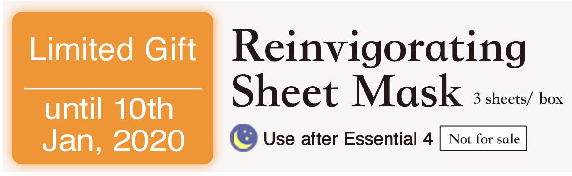 Reinvigorating Sheet Mask
